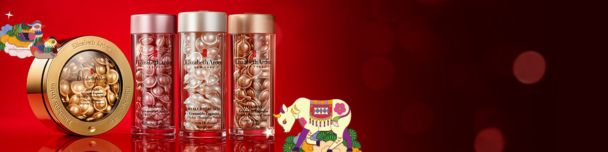 Chinese New Year - Elizabeth Arden Ceramide Capsule Collection